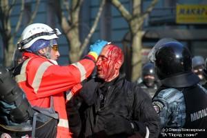 Euromaydan.pic1