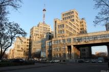держпром_Харків